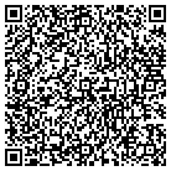 QR-код с контактной информацией организации Валентинос, СПД