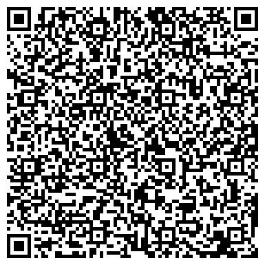 QR-код с контактной информацией организации Гелиос центр развития персонала, ЧП