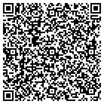 QR-код с контактной информацией организации Инвид-проф, ООО