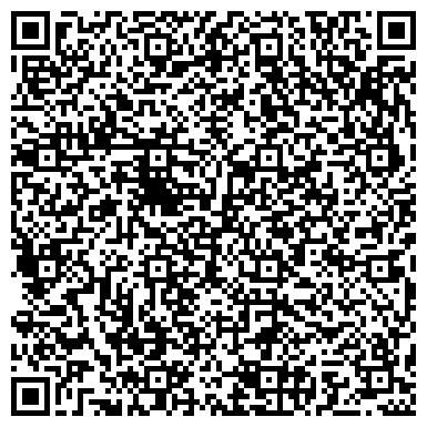 QR-код с контактной информацией организации Энт Хил Чилд (Ant-Hill Child), ООО
