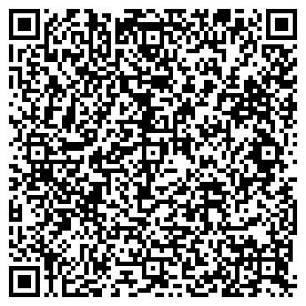 QR-код с контактной информацией организации ЭКОНОМКА