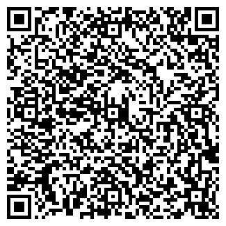 QR-код с контактной информацией организации ДУПЛЕТ, ЖУРНАЛ