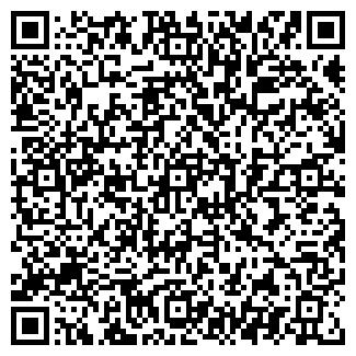 QR-код с контактной информацией организации Африкана, ЧП