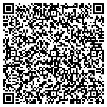 QR-код с контактной информацией организации Александра, ООО