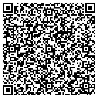 QR-код с контактной информацией организации Шоуплюс, ЧП (Showplus)
