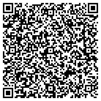 QR-код с контактной информацией организации Vip Group, ЧП