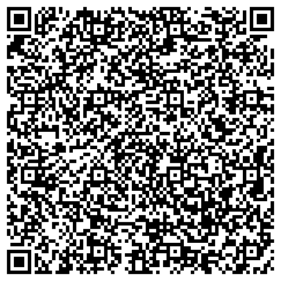 QR-код с контактной информацией организации Клуб активного отдыха Пригода, ЧП