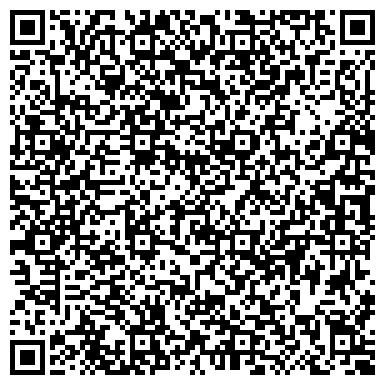 QR-код с контактной информацией организации Международная служба поздравлений , ЧП