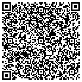 QR-код с контактной информацией организации Левина А. С., СПД