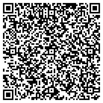 QR-код с контактной информацией организации Затейник, ООО