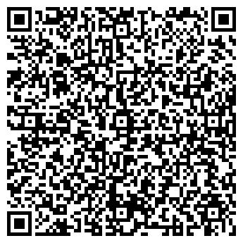 QR-код с контактной информацией организации Хоривец ресторан, СПД