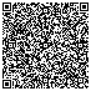 QR-код с контактной информацией организации АРГУМЕНТЫ И ФАКТЫ В УКРАИНЕ, ЕЖЕНЕДЕЛЬНАЯ ГАЗЕТА