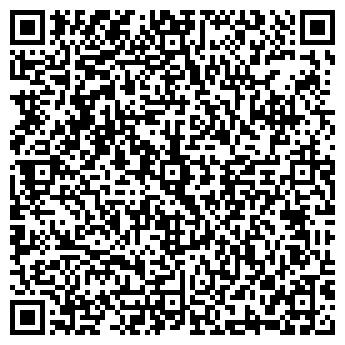 QR-код с контактной информацией организации ГРАД КИЯ, ООО