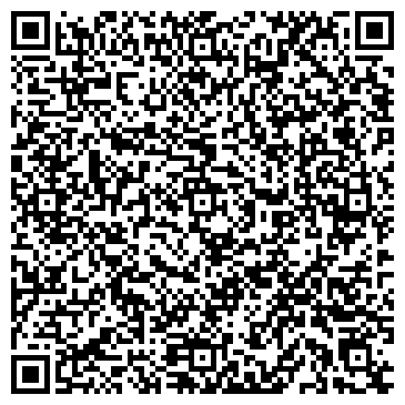 QR-код с контактной информацией организации 4 комнаты, Компания