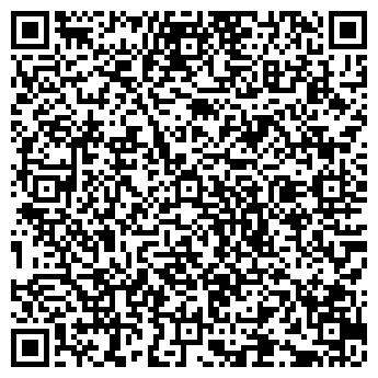 QR-код с контактной информацией организации Новогодние подарки, ООО