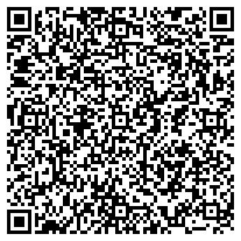 QR-код с контактной информацией организации Арт студия U.K., ЧП