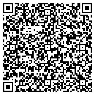 QR-код с контактной информацией организации Event Studio