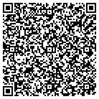 QR-код с контактной информацией организации ДЕТСКИЙ САД № 973