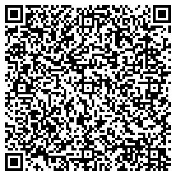 QR-код с контактной информацией организации Любовь и голуби, ООО