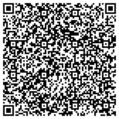 QR-код с контактной информацией организации Продюсерский центр Арал, ИП
