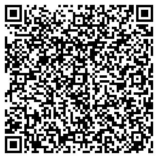 QR-код с контактной информацией организации Ф & Б, ТОО