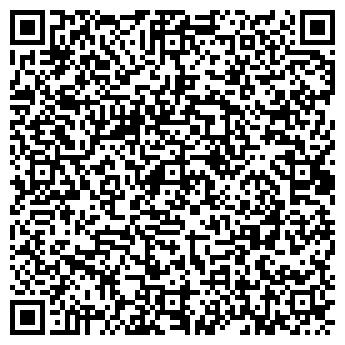 QR-код с контактной информацией организации Dream Events, ООО