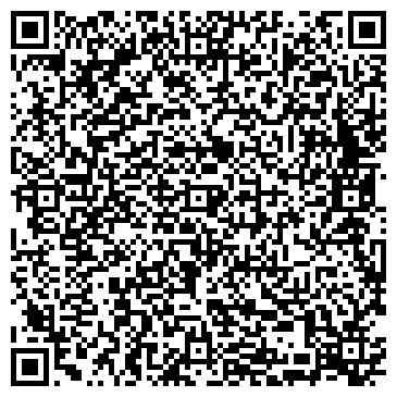 QR-код с контактной информацией организации Арт-профи ЛТД, ТОО