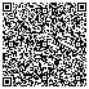 QR-код с контактной информацией организации Хануман, ООО