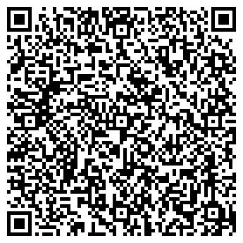 QR-код с контактной информацией организации PMA Fly (ПМА Флай), ТОО