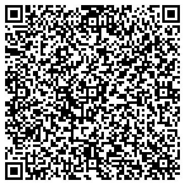 QR-код с контактной информацией организации R-Art Company (Р-Арт Компани), ТОО