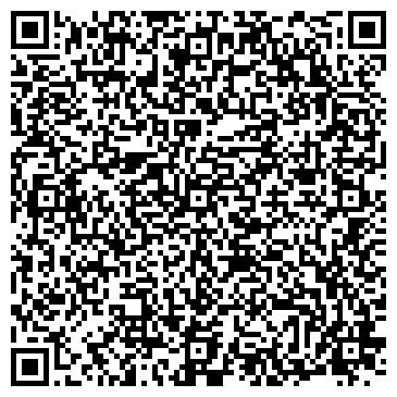 QR-код с контактной информацией организации Modern Media Group (Модерн Медиа Груп), ТОО