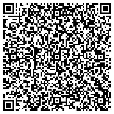 QR-код с контактной информацией организации Средневековый Экстрим, ООО
