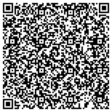 QR-код с контактной информацией организации Queen Show (Куин Шоу), ТОО