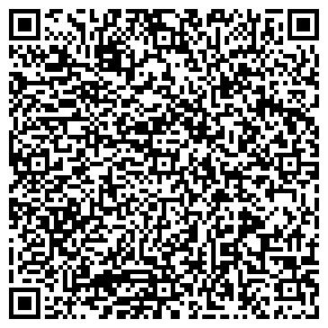 QR-код с контактной информацией организации Респект Туристическая компания, ООО