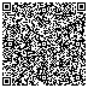 QR-код с контактной информацией организации Концерт Studio, ЧП