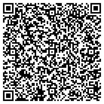 QR-код с контактной информацией организации Гармония, Агентство