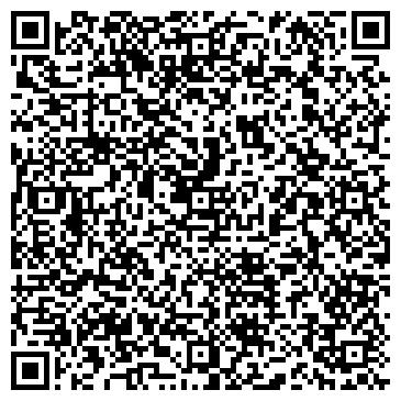 QR-код с контактной информацией организации WeekendLife (УикендЛайф), ТОО