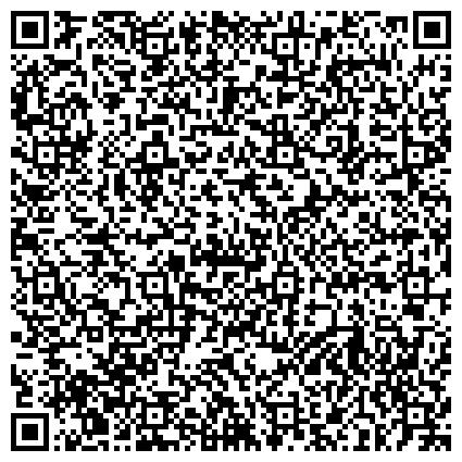 QR-код с контактной информацией организации Аtack concerт Kazakhstan (Атак концерт Казахстан) (интернет-портал), ТОО