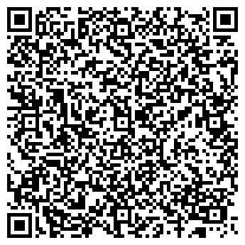 QR-код с контактной информацией организации Art-Service, ООО