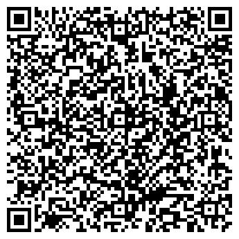 QR-код с контактной информацией организации Каравай, ИП