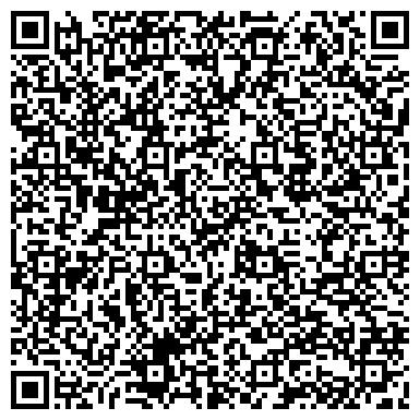 QR-код с контактной информацией организации Анева Тур, АО Туристская компания