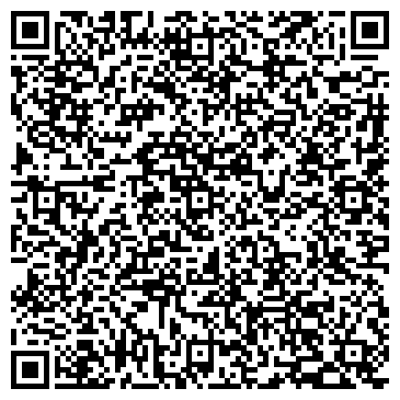 QR-код с контактной информацией организации Gala Invest Consulting, Компания