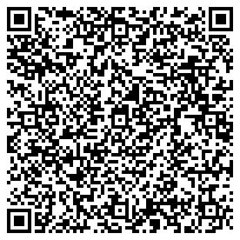QR-код с контактной информацией организации Арлекино, ИП