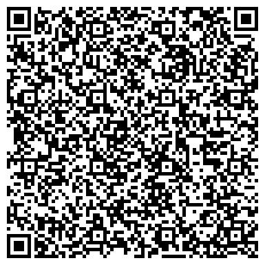 QR-код с контактной информацией организации Marco Colombo Events (Марко Коломбо Евентс), ТОО