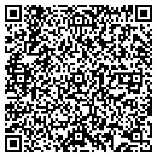 QR-код с контактной информацией организации Каприз, ИП