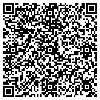 QR-код с контактной информацией организации Мереке, ИП