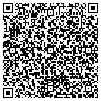 QR-код с контактной информацией организации Элита Видио Алматы, ИП