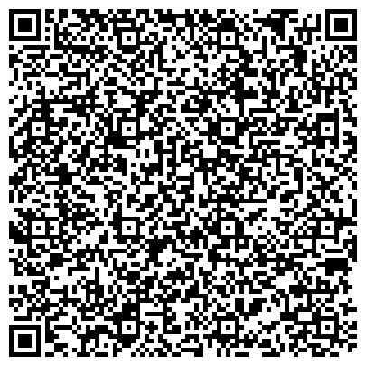 QR-код с контактной информацией организации EventBook (ЕвентБук), ТОО