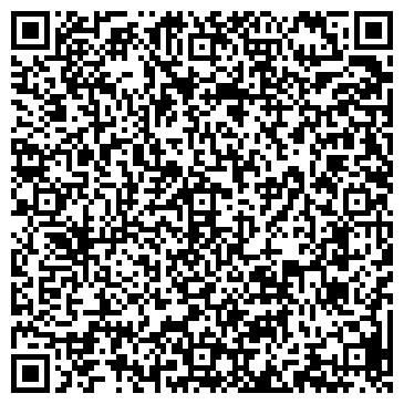 QR-код с контактной информацией организации Art Solution (Арт Солюшн), ТОО