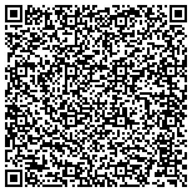 QR-код с контактной информацией организации Billissimi Fiory (Биллиссими Файори), ТОО